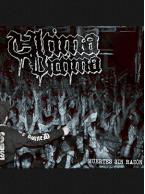 Ultima Victima - Muertes Sin Razon 12 inch